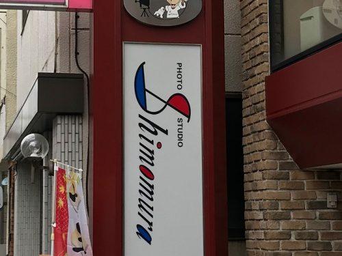 川崎区,屋根・外壁鉄・鉄部塗装