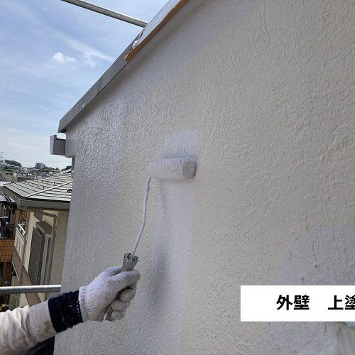 町田市Kクリニック様,外壁塗装