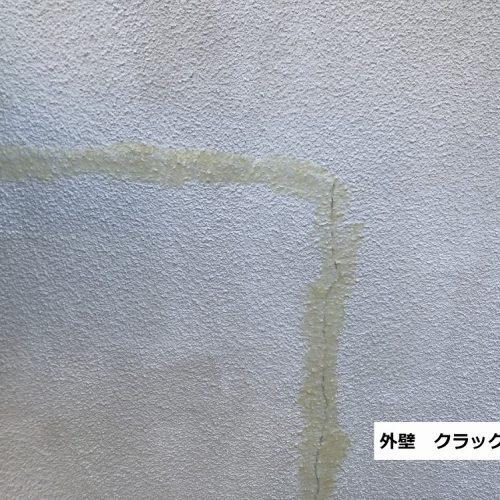 川崎区川崎市Y様/U様邸,外壁塗装/屋根塗装